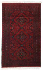 Afghan Khal Mohammadi Matto 79X123 Itämainen Käsinsolmittu Tummanpunainen (Villa, Afganistan)