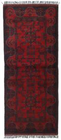 Afghan Khal Mohammadi Matto 80X192 Itämainen Käsinsolmittu Käytävämatto Tummanpunainen/Punainen (Villa, Afganistan)