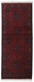 Afghan Khal Mohammadi Alfombra 81X192 Oriental Hecha A Mano Rojo Oscuro (Lana, Afganistán)