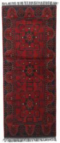 Afghan Khal Mohammadi Rug 77X192 Authentic  Oriental Handknotted Hallway Runner  Dark Red/Crimson Red (Wool, Afghanistan)