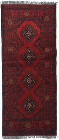 Afghan Khal Mohammadi Matto 82X196 Itämainen Käsinsolmittu Käytävämatto Tummanpunainen/Tummanruskea (Villa, Afganistan)