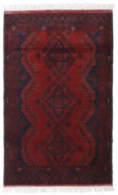 Афган Khal Mohammadi Ковер 80X126 Ковры Ручной Работы Темно-Красный (Шерсть, Афганистан)