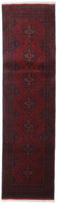 Afghan Khal Mohammadi Rug 78X285 Authentic  Oriental Handknotted Hallway Runner  Dark Red (Wool, Afghanistan)