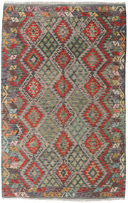 Kilim Afghan Old Style Rug 163X257 Authentic  Oriental Handwoven Light Brown/Dark Grey (Wool, Afghanistan)