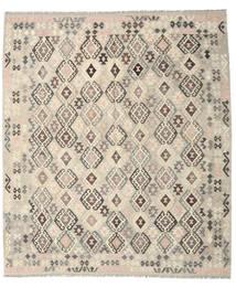 Kelim Afghan Old Style Matto 254X289 Itämainen Käsinkudottu Vaaleanruskea/Beige Isot (Villa, Afganistan)