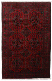 Afghan Khal Mohammadi Rug 203X312 Authentic  Oriental Handknotted Dark Brown/Dark Red (Wool, Afghanistan)
