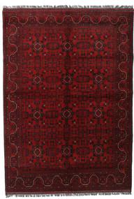 Afghán Khal Mohammadi Koberec 176X247 Orientální Ručně Tkaný Tmavě Červená/Tmavě Hnědá (Vlna, Afghánistán)