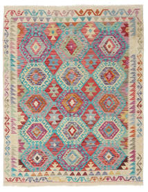 Kilim Afghan Old Style Rug 134X172 Authentic  Oriental Handwoven Light Brown/Light Grey (Wool, Afghanistan)