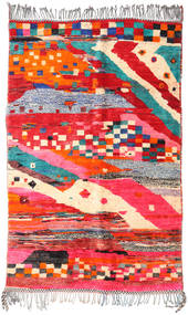 Berber Moroccan - Mid Atlas Rug 157X248 Authentic  Modern Handknotted Orange/Light Pink (Wool, Morocco)