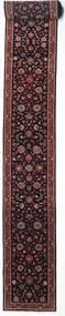 Sarough Teppich 80X770 Echter Orientalischer Handgeknüpfter Läufer Dunkelgrün/Weiß/Creme (Wolle, Persien/Iran)