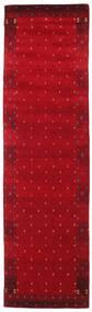 Gabbeh Indie Dywan 83X296 Nowoczesny Tkany Ręcznie Chodnik Czerwony/Ciemnoczerwony (Wełna, Indie)
