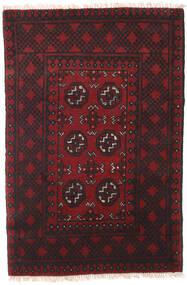 Afgan Dywan 73X109 Orientalny Tkany Ręcznie Ciemnoczerwony/Czarny (Wełna, Afganistan)