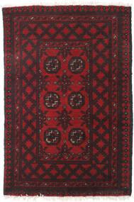 Afghan Rug 76X115 Authentic  Oriental Handknotted Dark Red/Black (Wool, Afghanistan)