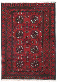 Afgan Dywan 79X110 Orientalny Tkany Ręcznie Ciemnoczerwony/Ciemnobrązowy (Wełna, Afganistan)
