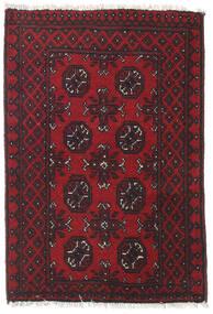Afgan Dywan 75X110 Orientalny Tkany Ręcznie Ciemnoczerwony/Czarny (Wełna, Afganistan)