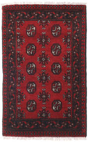 Afghan Rug 77X120 Authentic  Oriental Handknotted Dark Red (Wool, Afghanistan)