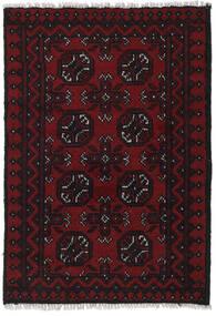 Afgan Dywan 77X110 Orientalny Tkany Ręcznie Ciemnoczerwony (Wełna, Afganistan)
