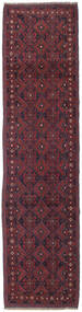 Baluch Rug 67X269 Authentic Oriental Handknotted Hallway Runner Dark Green/Dark Red (Wool, Afghanistan)