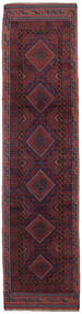 Baluch Rug 65X260 Authentic  Oriental Handknotted Hallway Runner  Dark Red/Dark Blue/Dark Brown (Wool, Afghanistan)
