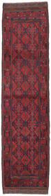 Beluch Covor 75X300 Orientale Lucrat Manual Roșu-Închis/Roşu (Lână, Afganistan)