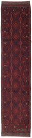 Beluch Covor 66X300 Orientale Lucrat Manual Roșu-Închis (Lână, Afganistan)