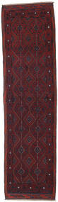 Baluch Rug 70X260 Authentic  Oriental Handknotted Hallway Runner  (Wool, Afghanistan)