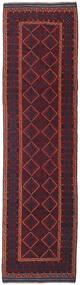 Belutsch Teppich  76X272 Echter Orientalischer Handgeknüpfter Läufer Dunkelrot/Dunkelblau (Wolle, Afghanistan)