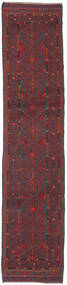Baluch Rug 60X273 Authentic  Oriental Handknotted Hallway Runner  Dark Red/Black (Wool, Afghanistan)