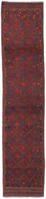 Baluch Rug 61X279 Authentic Oriental Handknotted Hallway Runner Dark Red/Dark Grey (Wool, Afghanistan)