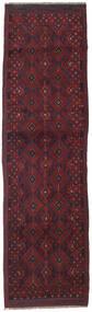 Beludż Dywan 76X270 Orientalny Tkany Ręcznie Chodnik Ciemnoczerwony/Ciemnobrązowy (Wełna, Afganistan)
