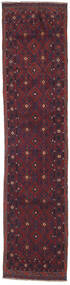 Baluch Rug 63X275 Authentic  Oriental Handknotted Hallway Runner  Dark Red/Dark Purple/Dark Brown (Wool, Afghanistan)