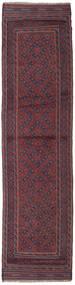 Beluch Matta 64X248 Äkta Orientalisk Handknuten Hallmatta Mörklila/Mörkröd (Ull, Afghanistan)
