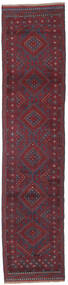 Baluch Rug 63X273 Authentic  Oriental Handknotted Hallway Runner  Dark Red/Dark Brown (Wool, Afghanistan)