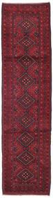 Beludż Dywan 73X293 Orientalny Tkany Ręcznie Chodnik Ciemnoczerwony/Ciemnobrązowy (Wełna, Afganistan)