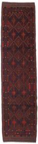 Белуч Ковер 72X284 Ковры Ручной Работы Темно-Красный (Шерсть, Афганистан)