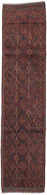 Baluch Rug 65X275 Authentic  Oriental Handknotted Hallway Runner  Dark Red/Dark Brown (Wool, Afghanistan)
