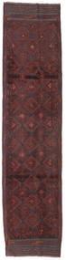 Beludż Dywan 66X277 Orientalny Tkany Ręcznie Chodnik Ciemnobrązowy/Ciemnoczerwony (Wełna, Afganistan)