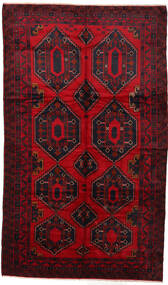 Baluch Rug 200X335 Authentic  Oriental Handknotted Dark Red/Crimson Red (Wool, Afghanistan)