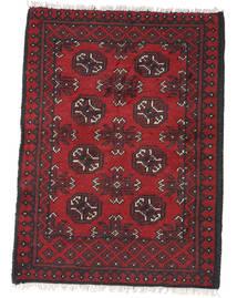 Afgan Dywan 81X110 Orientalny Tkany Ręcznie Ciemnoczerwony/Czarny (Wełna, Afganistan)