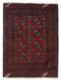 Afgan Dywan 81X108 Orientalny Tkany Ręcznie Ciemnoczerwony/Czarny (Wełna, Afganistan)