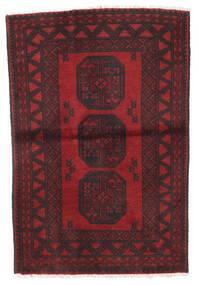 アフガン 絨毯 96X143 オリエンタル 手織り 深紅色の/濃い茶色 (ウール, アフガニスタン)