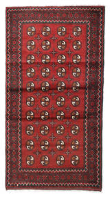 Afghan Rug 106X194 Authentic  Oriental Handknotted Rust Red/Dark Brown/Dark Red (Wool, Afghanistan)