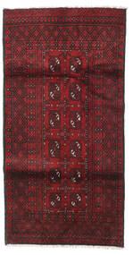 Afgan Dywan 98X191 Orientalny Tkany Ręcznie Ciemnoczerwony/Czarny (Wełna, Afganistan)