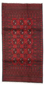 Afghan Rug 100X189 Authentic  Oriental Handknotted Dark Red/Dark Brown (Wool, Afghanistan)
