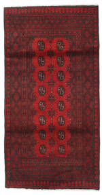 Afghan Rug 98X187 Authentic  Oriental Handknotted (Wool, Afghanistan)