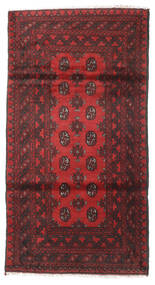 Afghan Rug 107X200 Authentic  Oriental Handknotted Dark Brown/Dark Red/Crimson Red (Wool, Afghanistan)