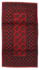Afghan Rug 104X186 Authentic  Oriental Handknotted Dark Red/Dark Brown (Wool, Afghanistan)