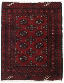 Afgan Dywan 82X105 Orientalny Tkany Ręcznie Ciemnobrązowy/Ciemnoczerwony (Wełna, Afganistan)