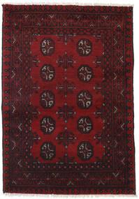 Afghan Tapis 78X110 D'orient Fait Main Rouge Foncé/Marron Foncé (Laine, Afghanistan)
