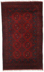 Afghan Rug 81X136 Authentic  Oriental Handknotted Dark Red/Dark Brown (Wool, Afghanistan)